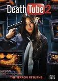 DEATH TUBE 2 - DVD DEATH TUBE 2 - DVD