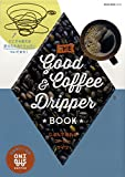 THE GOOD COFFEE & DRIPPER BOOK (NEKO MOOK)