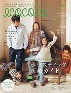 ecocolo (エココロ) 2009年 06月号 [雑誌]