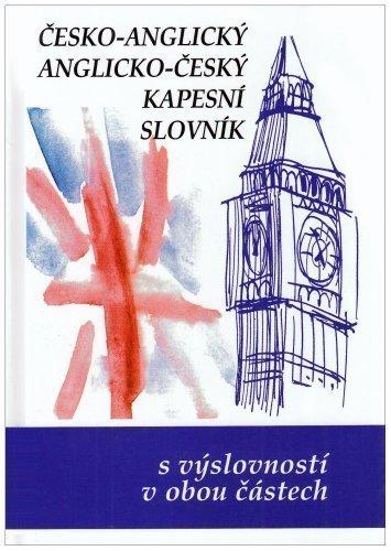 Czech-English and English-Czech Pocket Dictionary: Czech-English, English-Czech Pocket Dictionary 4th (fourth) Edition by Jiri Kucera published by Olomouc Nakladatelstv (2007)