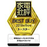 BALMUDA The Toaster K01E-CW (chocolat) Japan import