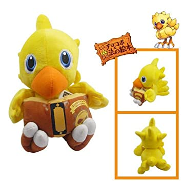 Amazon.com: Nuevo Final Fantasy VII Chocobo pájaro de ...