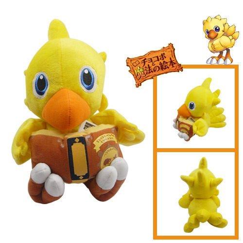 Amazon.com: Nuevo Final Fantasy VII Chocobo pájaro de ...