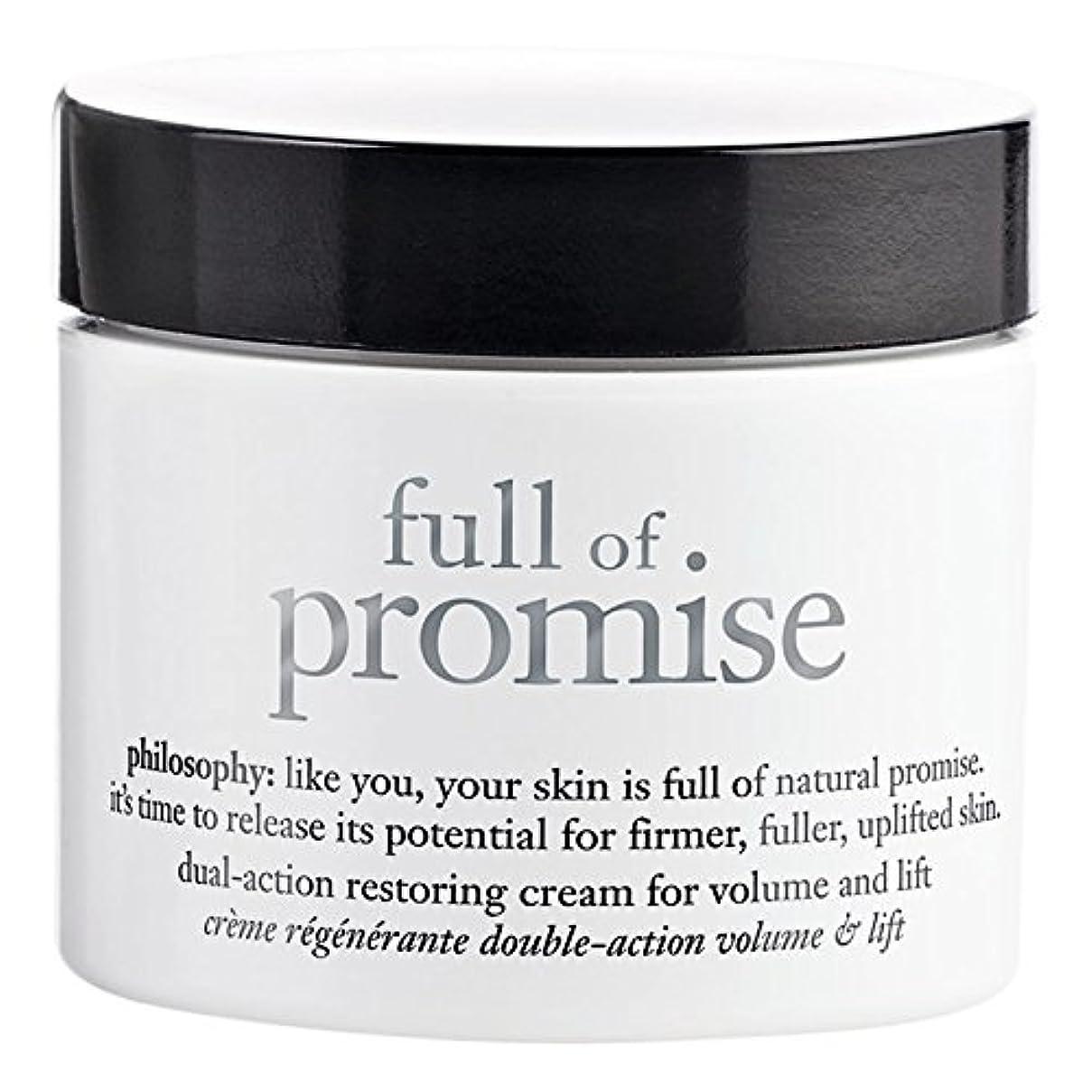 防水スーパー無クリームを復元するデュアルアクション?約束の完全な哲学、60ミリリットル (Philosophy) (x2) - Philosophy Full of Promise? Dual Action Restoring Cream, 60ml (Pack of 2) [並行輸入品]