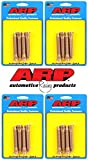ARP Extended Length Wheel Stud Kit For Honda Civic Integra - M12x1.5 RH - (Set of 16)