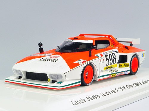 Reve 1/43 Lancia Stratos Turbo Gr.5 1976 Giro d Italia Winner No598 (japan import): Amazon.es: Juguetes y juegos