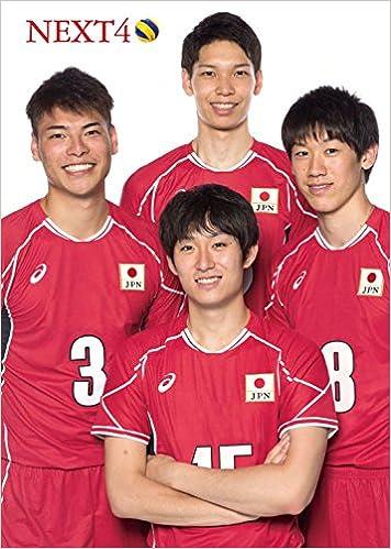 NEXT4」全日本男子バレーボール ...