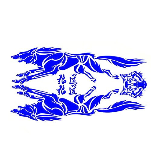 Fochutech A Set Wolf Totem Decals Car Truck Full Body Car Styling Vinyl Decal Sticker for Cars Acessories Decoration (Full Body Car Decals)