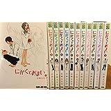 にがくてあまい コミック 1-12巻セット (マッグガーデンコミックス EDENシリーズ)