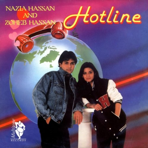 Jabhi Teri Yaad Song Downloadmp3: Amazon.com: Teri Yaad Aati Hai: Nazia Hassan: MP3 Downloads