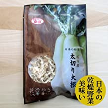Dehydrated vegetables Japan of vegetables domestic thick cut radish 20g [3 bags]