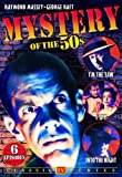 Mystery of the 50s: I'm the Law / I Spy / Into the Night (DVD) (2011) (All Regions) (NTSC) (US Import) [Region 1]