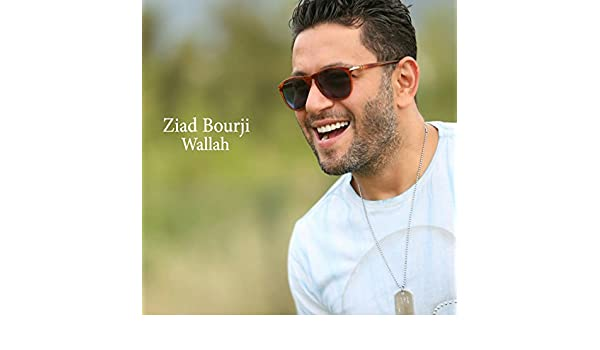 ziad borji wallah mp3 gratuit