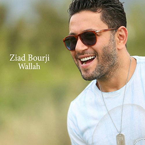 music ziad borji wallah