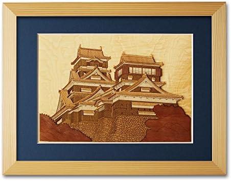 KINOWA 「熊本城」 木はり絵 オリジナル キット & 額縁 セット 日本の城 日本製