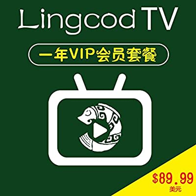 Lingcod TV Copy Right Authorized  high-definition programming IPTV network TV android APK software a year Vip member of the film