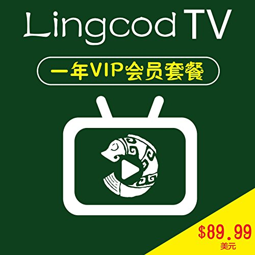 Lingcod TV Copy Right Authorized high-definition program...