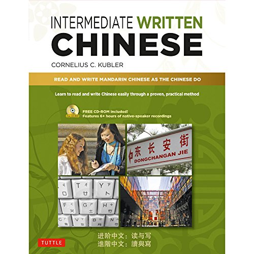 Intermediate Written Chinese: Read and Write Mandarin Chinese As the Chinese Do (Includes MP3 Audio & Printable PDFs) (Basic Chinese and Intermediate Chinese) by Tuttle Publishing