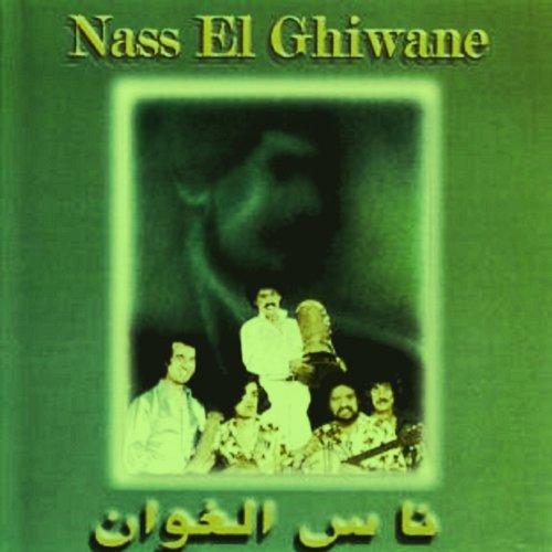 nass el ghiwane ghir khoudouni mp3 gratuit