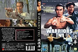 Kung Fu Classic - Warriors Two