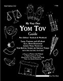 My Very Own Yom Tov Guide: Tishrei (Holiday Guides) (Volume 1)