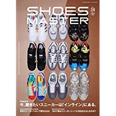 SHOES MASTER 最新号 サムネイル