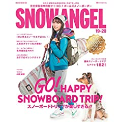 SNOW ANGEL 表紙画像