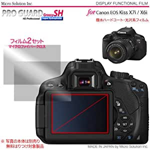 Micro Solution Digital Camera Anti-Fingerprint Display Protection Film (Pro Guard AF) for Canon EOS Rebel T5i (EOS Kiss X7i / EOS 700D), and Canon EOS Rebel T4i (EOS Kiss X6i / EOS 650D) // PGAFEOSKI-B
