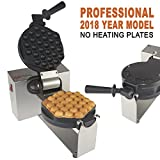Egg Bubble Waffle Maker Professional Rotated Nonstick ALD Kitchen (Grill / Oven for Cooking Puffle, Hong Kong Style, Egg, QQ, Muffin, Cake Eggettes and Belgian Bubble Waffles) (Digital 110V)