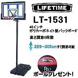 LIFETIME ライフタイムバスケットゴール LT-1531 48インチ大型バックボード コスパ最高モデル