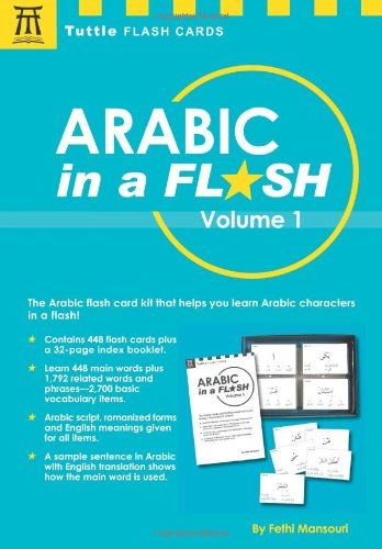 Download Arabic in a Flash Volume 1 (Tuttle Flash Cards) PDF