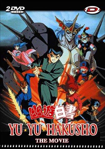 Amazon Com Yuyu Hakusho The Movie Movies Tv
