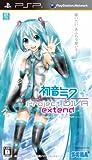 Sega Hatsune Miku: Project Diva Extend for PSP (Japanese Language Import)