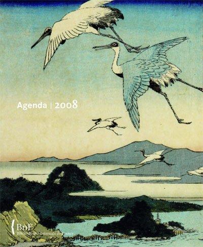 Agenda 2008 Hokusai et lEstampe Japona: 9782717723991 ...