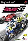 MotoGP 07 [Japan Import]