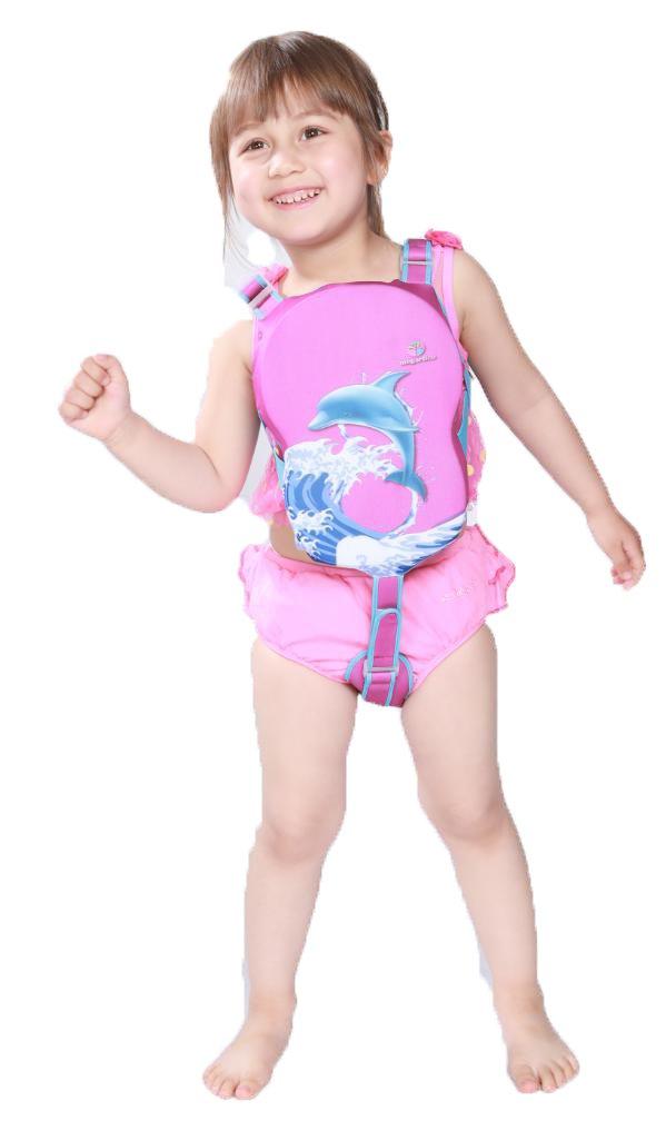 世界的に有名な 子供用スイムフロートパッドベスト トレーナー 水泳学習 水泳学習 浮力安全補助ベスト ピンク B07D15BQN7 幼児用 S/M ピンク B07D15BQN7, ふぁふぁ!:2a0c3c7f --- a0267596.xsph.ru