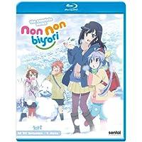 Non Non Biyori: Blu-ray Complete Collection