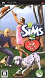 The Sims 2: Pets [Japan Import]