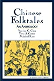 img - for Chinese Folktales: An Anthology (North Castle Books) book / textbook / text book