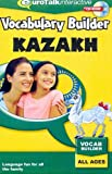 img - for Vocabulary Builder Kazakh book / textbook / text book
