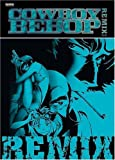 Cowboy Bebop Remix, Volume 6
