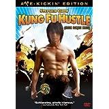 Kung Fu Hustle (Deluxe Edition) Bilingual
