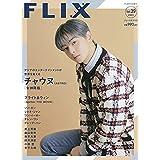 FLIX plus Vol.39