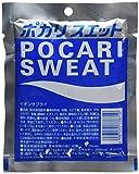 Pocari Sweat Sport Drink Mix