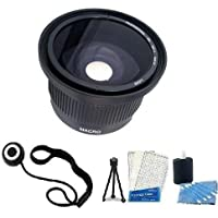 Fisheye Lens Kit includes .42x Professional High Speed Auto Focus Deluxe FishEye Lens with Macro + Lens Cap Keeper + Mini tripod + LCD Screen Protectors + Camera Cleaning Kit for Nikon D70