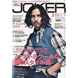Men's JOKER GREEN 2010年Vol.2 小さい表紙画像