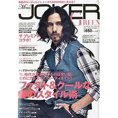 Men's JOKER GREEN 最新号 サムネイル