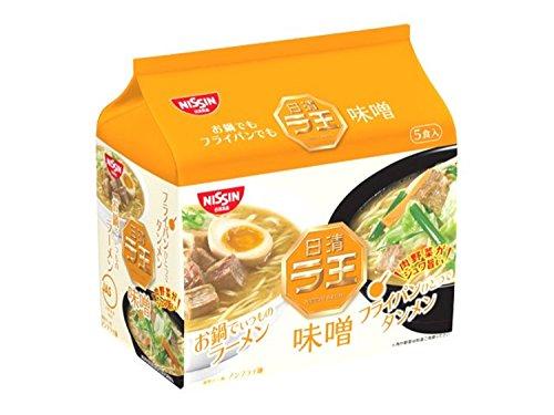 NichiShinra-o Fukuromen miso 5 meals PX6 pieces by La King