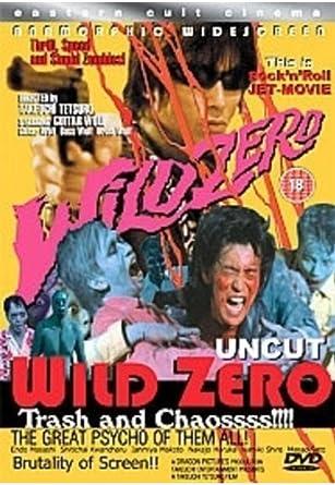 Amazon.co.jp | Wild Zero [DVD]...