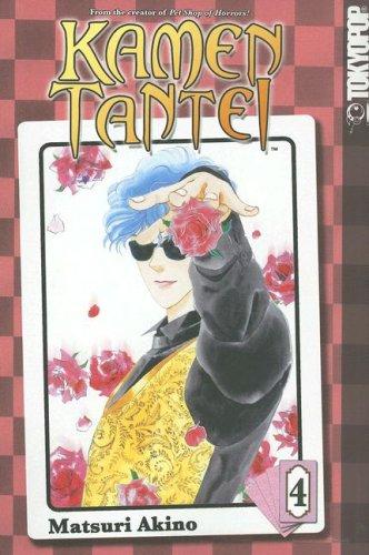 Download Kamen Tantei, Vol. 4 pdf epub